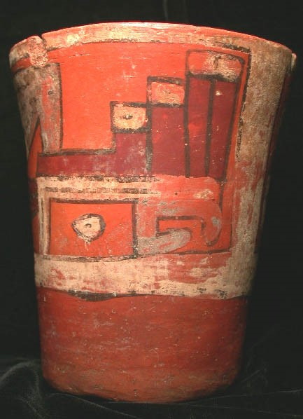 Drinking Cup with Bird Motif