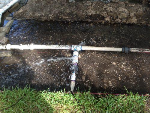 pipe spraying water