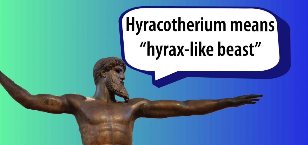 Poseidon Hyracotherium
