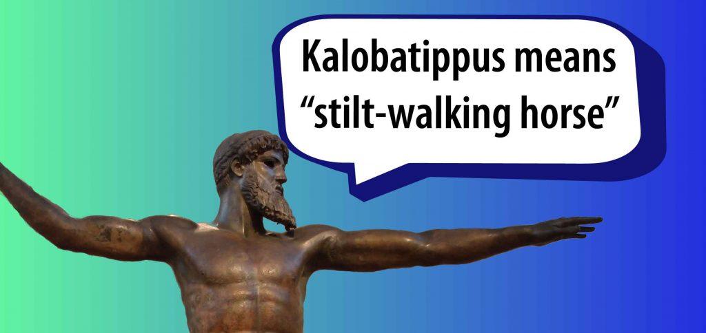Poseidon Kalobatippus